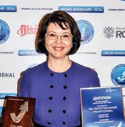 Анна Бойко, ОАО «МТТ»