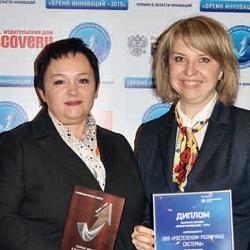 Маргарита Кучеренко и Марина Бибикова, «Ростелеком — Розничные системы»