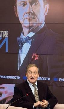 На пресс-конференции в РИА «Новости»