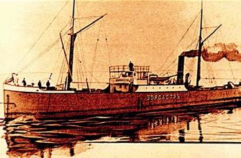 Нефтеналивной танкер «Зороастр»