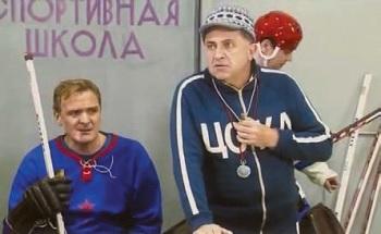 Кадры из телефильма «Валерий Харламов. Дополнительное время». Источник: kino-teatr.ru