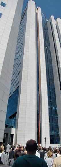 УСР на здании «Газпрома»