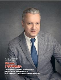 goriychev
